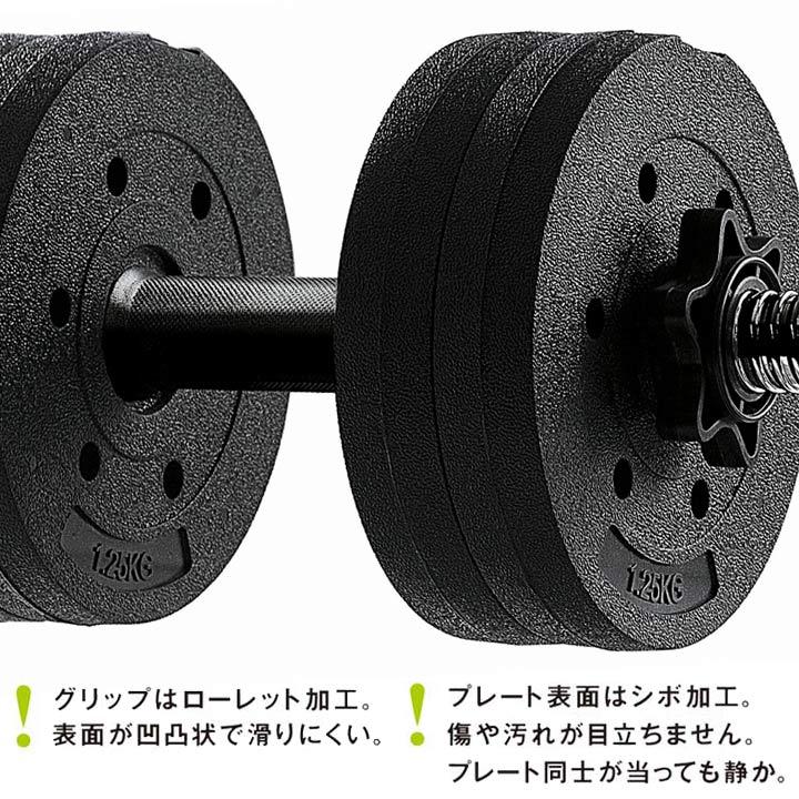 La-VIE(ラ・ヴィ)メガダンベルセット5kg