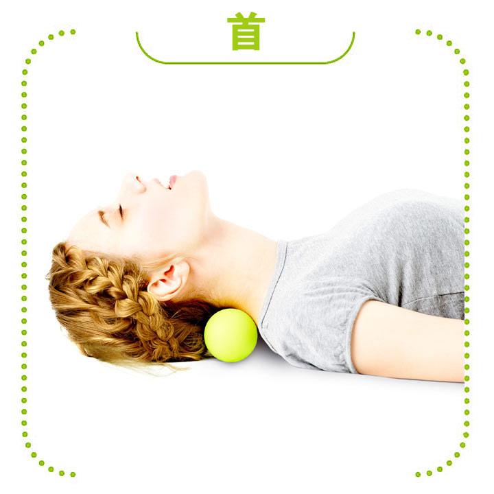 La-VIE(ラ・ヴィ)やわこ テニスボールマッサージ用首