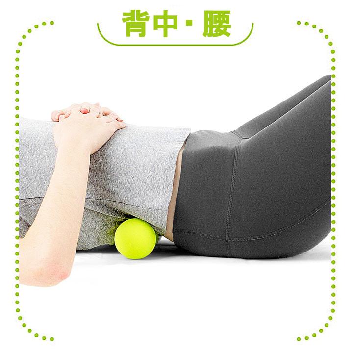 La-VIE(ラ・ヴィ)やわこ テニスボールマッサージ用背中腰