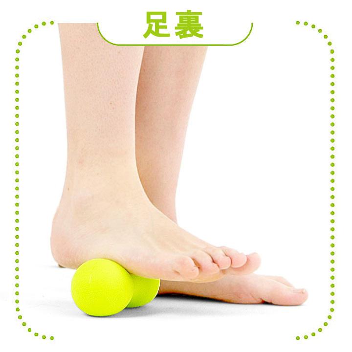 La-VIE(ラ・ヴィ)やわこ テニスボールマッサージ用足裏