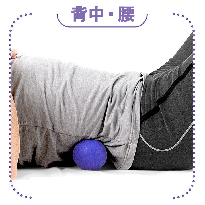La-VIE(ラ・ヴィ)かたお テニスボールマッサージ用背中腰
