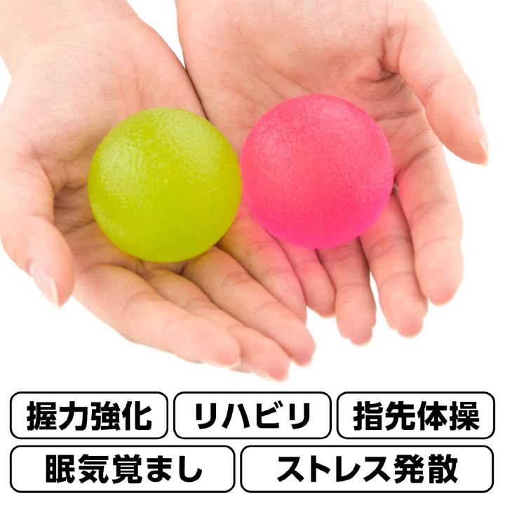 La-VIE(ラ・ヴィ)握る力 グリップボール