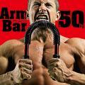 アームバー50kg