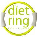 ダイエットリング