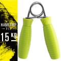 3B-4171La-VIE(ラ・ヴィ)ハンドグリップクリアフィット15kg